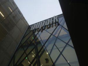 aupark-hradec-kralove-4