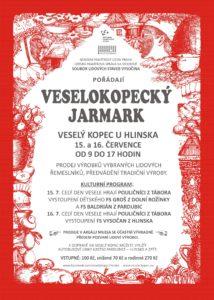 PLAKĂ-T JARMARK 17