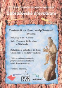 dobrosovske-drevobrani-2017