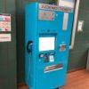 automat-jizdenky-tickets-hradec-kralove-hlavni-nadrazi-1