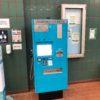automat-jizdenky-tickets-hradec-kralove-hlavni-nadrazi